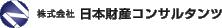 株式会社日本財産コンサルタンツ